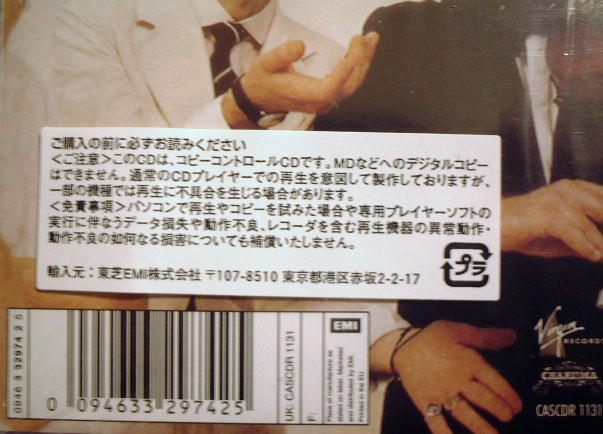 偽装CCCD!・・・いや、偽装CD-D...